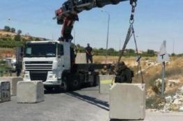 الاحتلال يغلق مدخلي تقوع ويصيب العشرات بالاختناق
