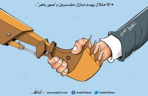 الهدم في صور باهر   كاريكاتير علاء اللقطة