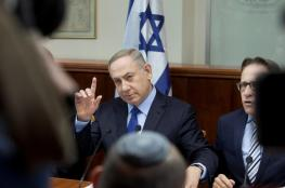 الاحتلال يرفع بطاقة حمراء في وجه مجلس الأمن: لن نسمح بزيارة وفدكم