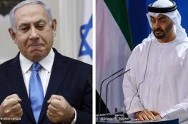 وزير إماراتي: نخطط لإدراج مناطق فلسطينية كجهات إسرائيلية ضمن علاقاتنا الاقتصادية