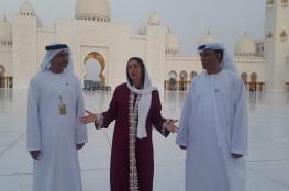 """الإماراتيون يصطحبون وزيرة إسرائيلية بزيارة لمسجد وصفت الآذان بأنه """"نباح كلاب محمد"""""""