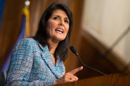 سفيرة أمريكا في الأمم المتحدة: السماء لم تسقط بسبب قرار ترامب حول القدس