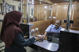 هيئة المعابر تبلغ المواطنين بانتهاء السفر عبر معبر رفح لهذا اليوم