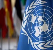 مؤتمر-الأمم-المتحدة-للتجارة-والتنمية-«أونكتاد»-1600x1000 (1)