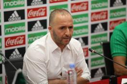 مدرب الجزائر: سنخوض تحديا قويا أمام كوت ديفوار