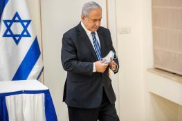 3 أحزاب إسرائيلية ستتجاهل محاكمة نتنياهو في دعايتها الانتخابية
