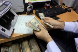 صرف رواتب الموظفين المحجوبين من المنحة القطرية غدًا