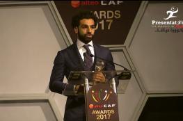 محمد صلاح يتألق بأجمل هدف ومودريتش أفضل لاعب