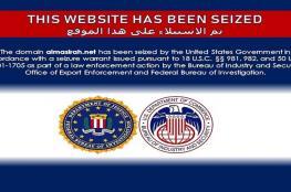 الولايات المتحدة تحجب 36 موقعا إعلاميا مرتبطة بإيران