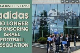BDS Win: Adidas No Longer Sponsoring Israel Football Association