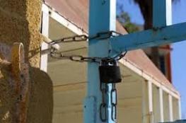 بيت لحم.. إغلاق مدرسة ثانوية لمدة 24 ساعة بسبب فيروس كورونا