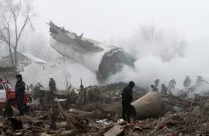مصرع 32 شخصًا وإصابة العشرات وتحطم منازل جراء سقوط طائرة شحن تركية على منطقة سكنية في ضواحي العاصمة القرغيزية بشكيك