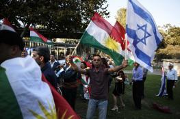 خارجية الاحتلال: نساعد أكراد سوريا ومصلحتنا في بقاء قوتهم