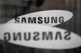سامسونغ تطلق حاسبًا مصفحًا لأصحاب المهن الخطرة
