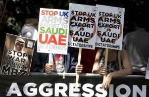 وقفة احتجاجية أمام سفارة الإمارات في لندن للتنديد بمقاطعة دولة قطر