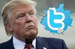 """""""تويتر"""" سيحذف حساب ترامب خلال 24 ساعة وهذا هو السبب"""