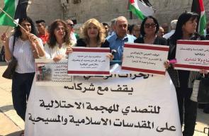 فلسطينيون مسلمون ومسيحيون يتظاهرون في ساحة كنيسة المهد ضد الهجمة