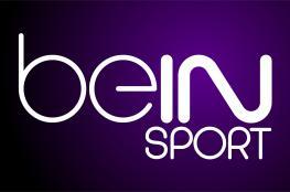 الاتحاد السعودى لكرة القدم يعلن مقاطعة قنوات Bein sports القطرية