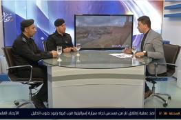 حلقة خاصة مع إدارة  المرور بغزة للحديث عن خدمته الجديدة وتجهيزات الصيف