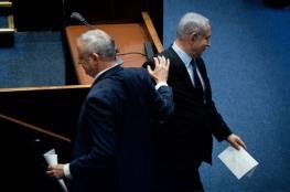 من جديد.. تفجُّر الخلافات الإسرائيلية والانتخابات الرابعة تلوح بالأُفق