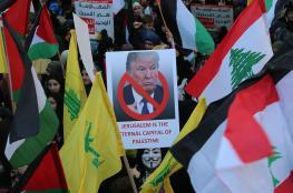 صحيفة فرنسية: قرار ترامب يعرض الدول العربية المعتدلة إلى إضرابات ويفيد إيران