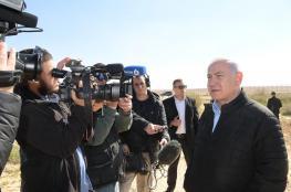"""""""لا تصرخوا عندما تدوي صافرات الإنذار"""".. إسرائيليون يسخرون من مستوطني غلاف غزة بعد تصويتهم لنتنياهو"""