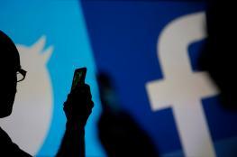 """روسيا تحقق في نشاط """"فيسبوك"""" و""""تويتر"""" على أراضيها"""