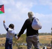 فلسطين-ضفة