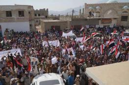 مظاهرة في سقطرى اليمنية تطالب بخروج قوات الامارات وتؤيد الشرعية