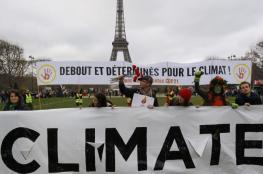 500 ألف حالة وفاة مبكرة في أوروبا بتلوث الهواء