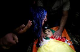 Three Palestinians shot dead by Israeli occupation forces in Gaza