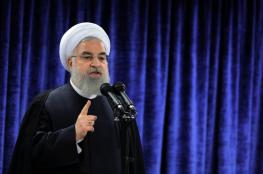 روحاني يحذر: القوات الأميركية ليست بأمان وربما الأوروبية مستقبلا