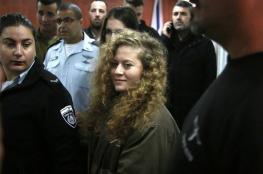 عضو بالكنيست: كان يجب إطلاق النار على عهد التميمي في قدمها بدل اعتقالها