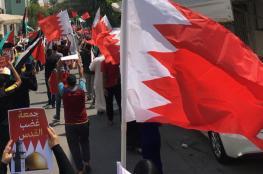 تظاهرات في البحرين ضد التطبيع مع الكيان الأسرائيلي