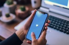 تويتر: خيار جديد لتسهيل العثور على التغريدات المقتبسة