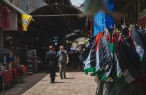 أسواق مدينة نابلس في شهر رمضان المبارك