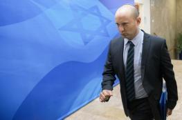 """حكومة الاحتلال تصادق على تعيين """"نفتالي بينيت"""" وزيرًا للحرب"""
