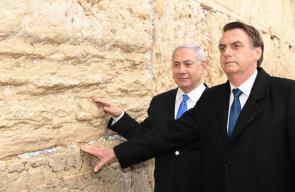 رئيس البرازيل يزور حائط البراق ويجري جولة في الأنفاق تحت الأقصى برفقة نتنياهو