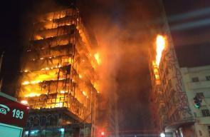 انهيار مبنى مكون من 26 طابقاًَ في البرازيل بسبب حريق شب فيه