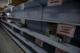 الصحة بغزة تحذر من توقف الخدمات في مراكز الرعاية الأولية جراء نقص الأدوية
