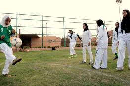 شاهد ملابس الطالبات السعوديات الجديد الخاص بحصص الرياضة!