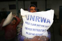 """""""الأونروا"""" تكشف لـ""""شهاب"""" حقيقة حذف 400 ألف مستفيد من المساعدات الغذائية بغزة"""