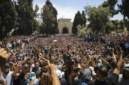"""دعوات للتوافد للقدس والمسجد الأقصى والتصدي لـ""""مسيرة الأعلام"""""""