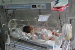 غزة.. 10 آلاف مولود و4 آلاف وفاة في الربع الأول من 2021