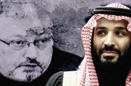 """الأوبزرفر : نتائج تحقيقات الـ """"CIA"""" مدمرة لمحمد بن سلمان"""