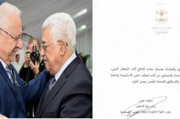 حركة فتح والسلطة تعزيان الاحتلال بمقتل 45 مستوطن شمال فلسطين المحتلة