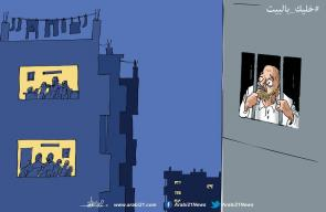 في يوم الأسير الفلسطيني .. كاريكاتير علاء اللقطة