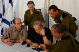 """كيف إنتقد الإسرائيليون قادتهم بعد تقرير """"مراقب الدولة"""""""