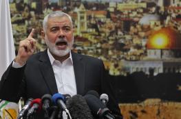 زعيم حماس أعلنها فاستمعوا يا أولي الألباب