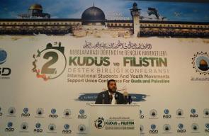 انطلاق فعاليات المؤتمر الثاني للائتلاف العالمي للمنظمات الشبابية لنصرة القدس بمدينة إسطنبول